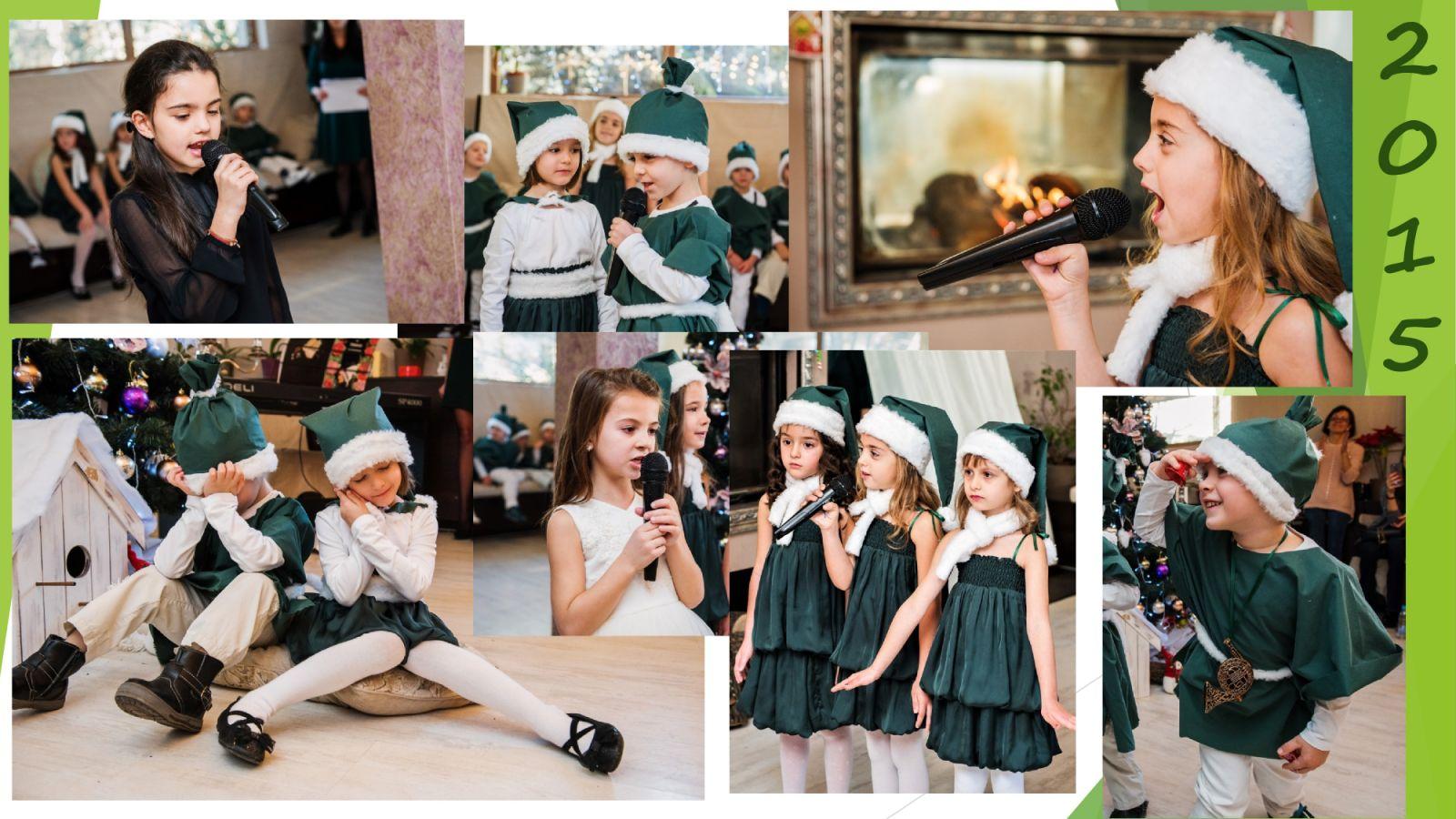Колаж снимки на деца 2015